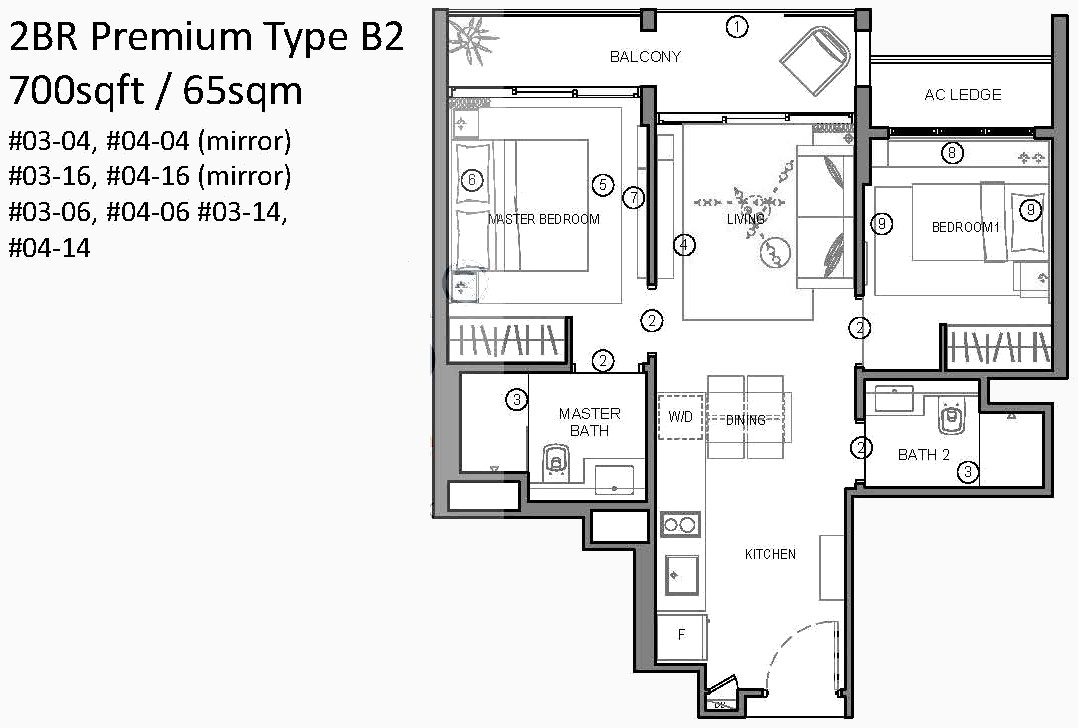 The Essence Showflat Floor Plan . 2 Bedroom Type B2