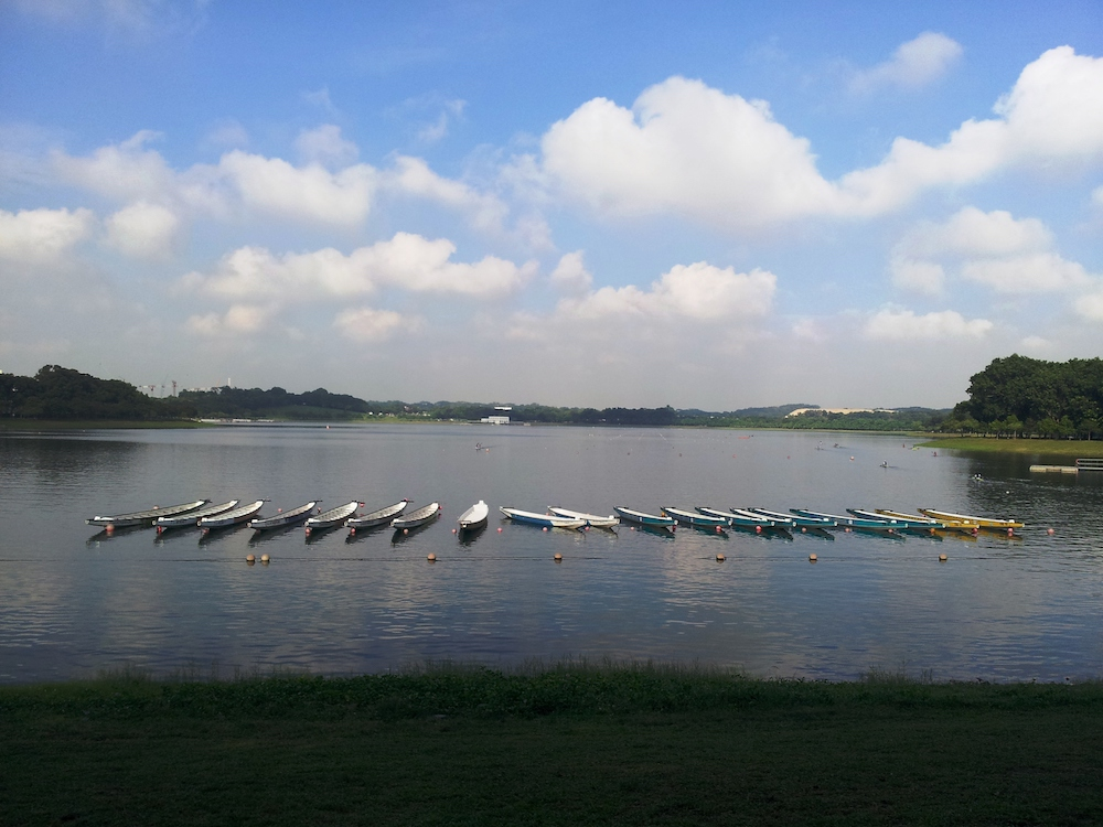 Bedok Reservoir Park . Water Activities near Parc Central Residences EC