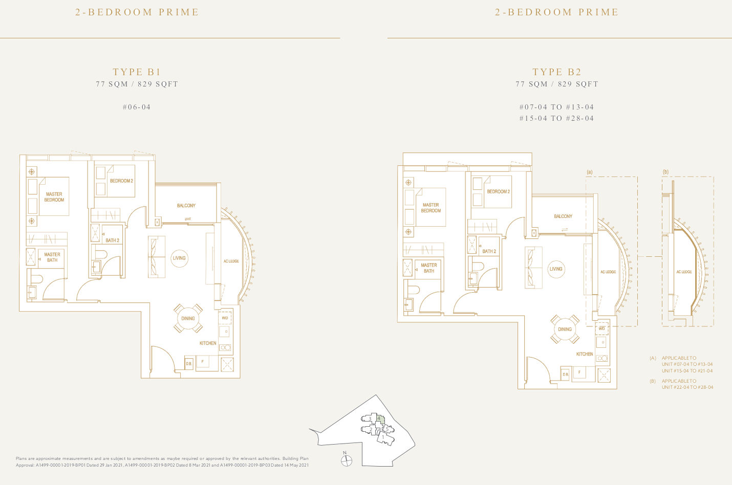 Klimt Cairnhill Floor Plan . 2BR Prime Type B1