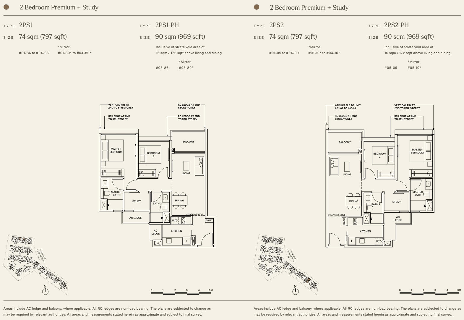 The Watergardens Floor Plans . 2BR Premium Study Type 2PS