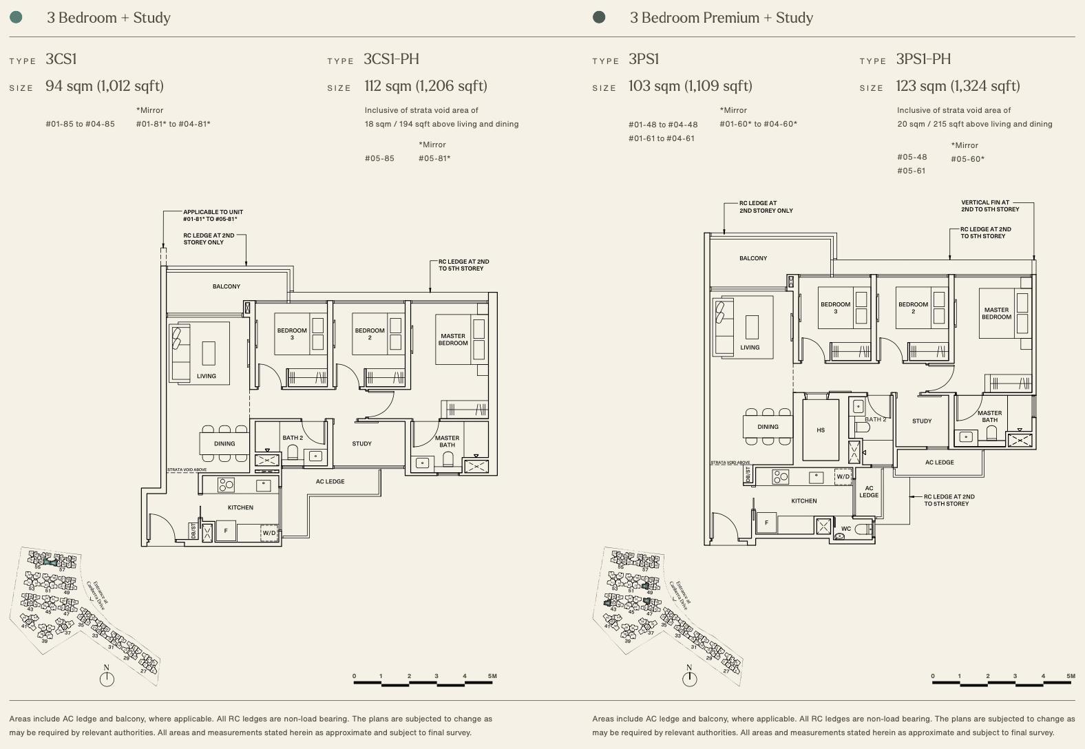 Watergardens Floor Plan . 3 Bedroom Study