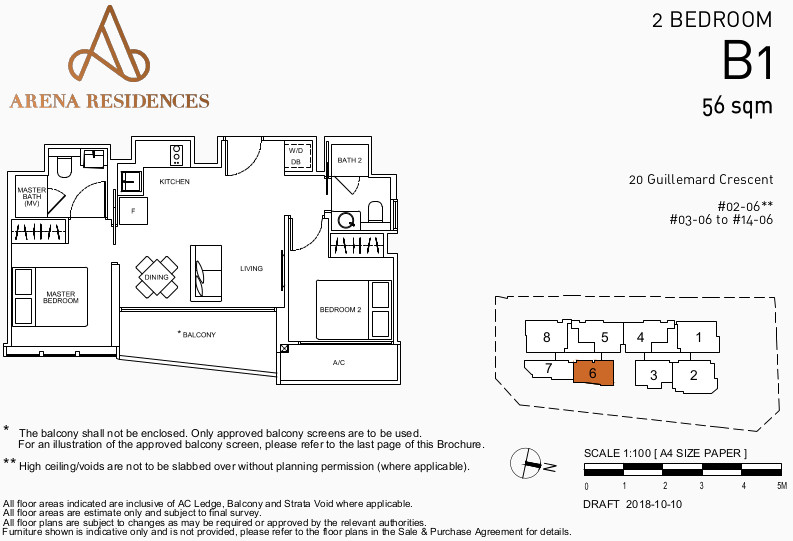Arena Residences Floor Plans . 2 Bedroom Type B1