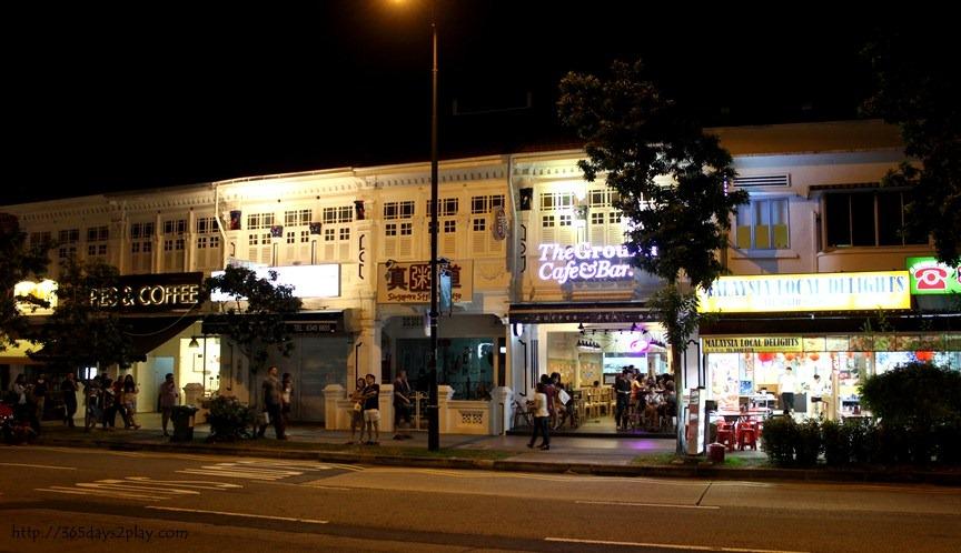 Tanjong Katong Road Shophouses